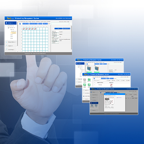 Biobanking Management Software