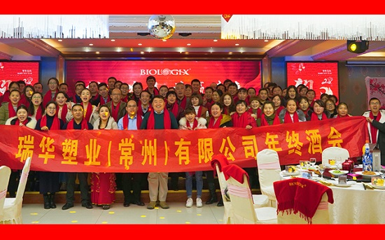 Biologix Plastics Celebrated the 10th Anniversary of Foundation in China