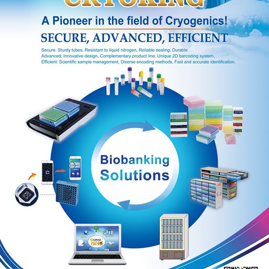 Complete Biobanking Solutions